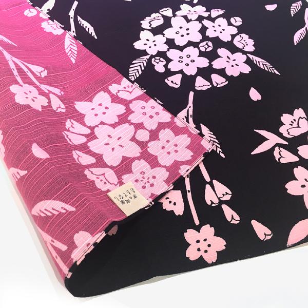 京の両面おもてなし 桜
