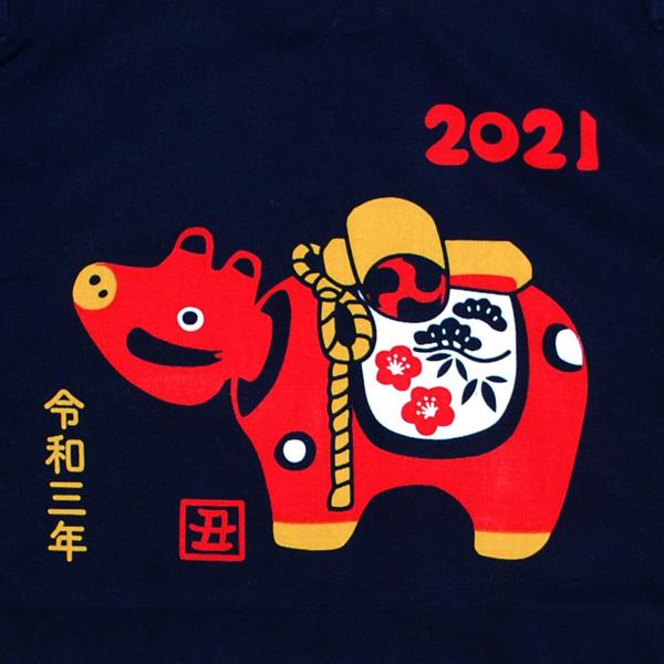 カレンダーのれん 2021年 丑年