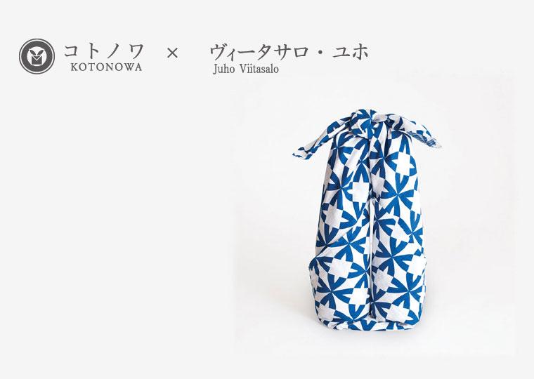 ヴィータサロ・ユホ